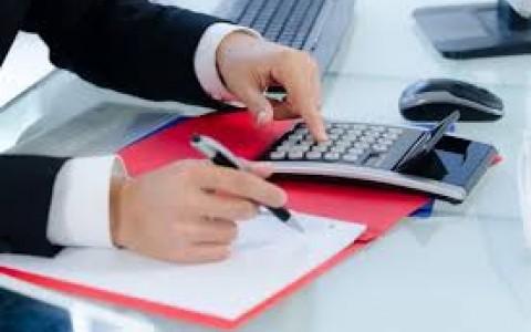 Главный бухгалтер (коммерческого предприятия)