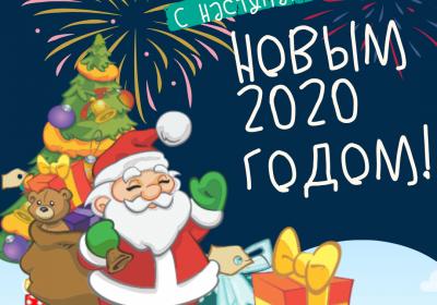 До 31 декабря получите наш новогодний подарок!
