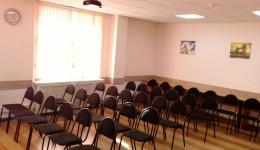 Интерьер конференц-зала «Мегаполис»