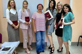 Бухгалтерский учет и налогообложение. Выпуск.