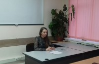 Специалист по организационному и документационному обеспечению управления организацией
