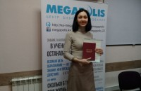 Выпуск Директоров по персоналу 2019 г.
