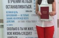 Главный бухгалтер коммерческого предприятия.  Выпуск июль 2019