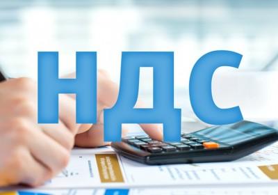 Налоговые схемы по НДС и налогу на прибыль