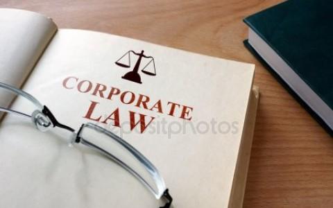 Юридический спецкурс для бухгалтера