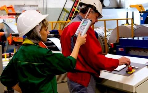 Специалист в области охраны труда (Техносферная безопасность и охрана труда)