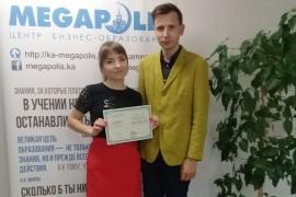 4х дневный курс- интенсив от Константина Иванова  для юристов