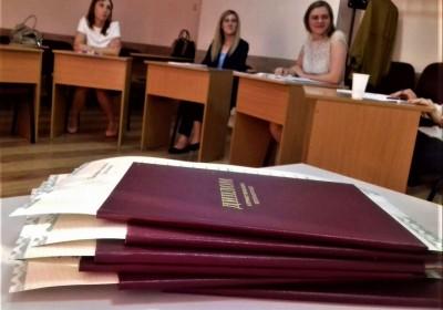 Защита выпускных работ  и вручение дипломов курса