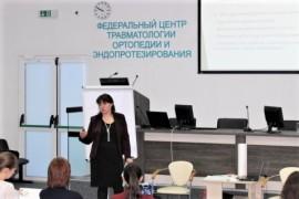 Тренинг для Федерального центра травматологии, ортопедии и эндопротезирования