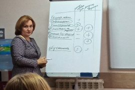 Обучение сотрудников ЦЗН Барнаула