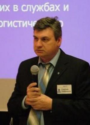 Нефедов Сергей Александрович