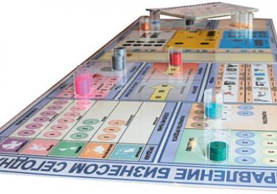 Бизнес - игра для управленцев  «Великолепная пятерка»